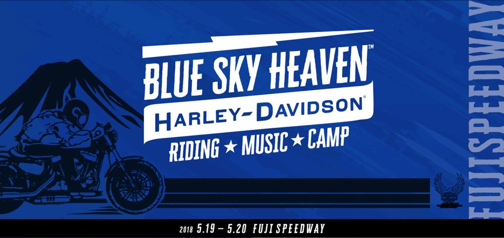 BLUE SKY HEAVEN(ブルースカイヘブン)2018