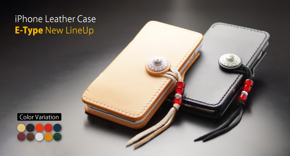 iPhone Leather Case E-type New LineUp